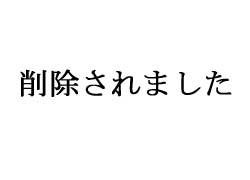 須坂 モモ