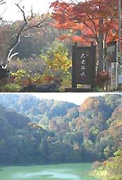 久米路峡()